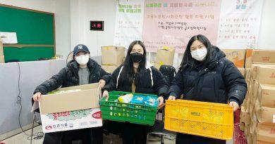 [자원봉사]고등학생 자원봉사자